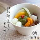 【季節限定】お抹茶フルーツあんみつ(お届け期間:5/13〜6/28)【冷蔵品】  P19May15