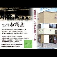 船橋屋こよみ【4個入】くず餅プリン(黒蜜&黄粉付)【冷蔵品】