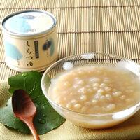 幻の白小豆【しらつゆ】