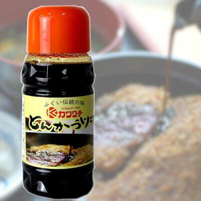 カワグチオリジナルの味で福井名物ソースカツ丼をご家庭で♪[カワグチ とんかつソース] 180ml/1...