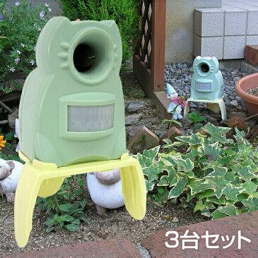 ねこよけ ガーデンバリアミニの3台セット のら猫用 糞尿被害対策器 変動超音波式