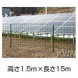 簡単 金網 フェンス 1500 (1.5m×15m) 金網(ネット)と支柱11本セット 組立て 簡易 fence 送料無料 【smtb-kd】