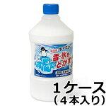 【融雪剤(粒)5kg1ケース(4本入)】まくだけ凍結防止対策