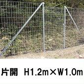 【金網門扉(軽量)片開H1.2m×W1.0m(両柱)】