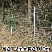 【パネル型金網フェンス1200】