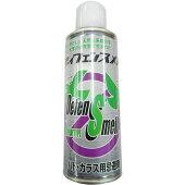鳥用忌避剤【ディフェンスメルスプレーハト・カラス用】エアゾール