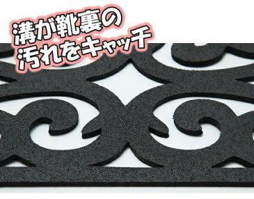 【屋外用 階段マット 6枚セット】玄関