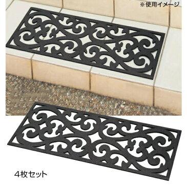 【屋外用 階段マット 4枚セット】玄関