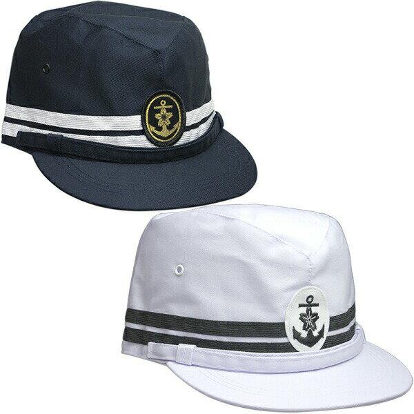 【旧海軍艦内帽 2点セット】の商品画像