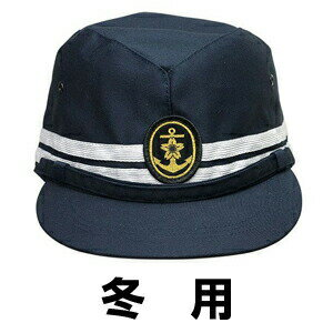 【旧海軍艦内帽 2点セット】の紹介画像2