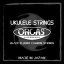 【Low-G [1本]】ORCAS Black Fluoro Carbon Strings [OS-30 LG]/オルカス ブラック フロロカーボン ウクレレ 弦 [OS-30 LG]ウクレレ 弦 ウクレレ弦 オルカス弦 フロロカーボン ブラック フロロカーボン ウクレレ low g 弦