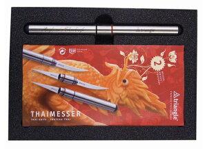 これ1本で2種類のナイフが使い分け【トライアングル】タイナイフ