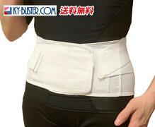 リーズナブル腰痛ベルト/人気の薄型メッシュタイプ/夏用、汗かきの方におすすめの蒸れにくい薄いコルセット/大きいサイズ有/送料無料