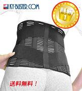 リーズナブル腰痛ベルト/クールメッシュハイバックタイプ/3Dメッシュぎっくり腰対応/大きいサイズ有り/涼しい夏用