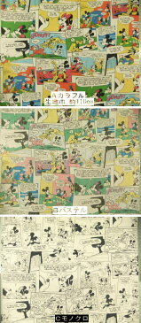 カットクロス 約20cmx約110cm 2019年 継続 キャラクター生地 ディズニー ミッキーマウスG7060 シーチング