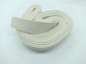 5m巻反売り コットン 綿バンド 巾30mm 厚み2mm 綿ベルト 綿テープ カバンの持ち手等に ネコポス発送不可