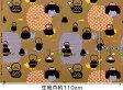 ※現品限りルシアン 生地 布 atelier mi アトリエ「み」分福茶釜 40395−80 和調柄 プリント生地 ぶんぶくちゃがま 商用利用可能