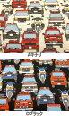 2014年 入園入学 キャラクター生地 布 緊急自動車 緊急車両 はたらくくるま パトカー 白バイ 救...