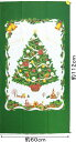 1225C-3B クリスマス パネル柄 生地 布 メリークリスマス クリスマスツリー 1225C-3...