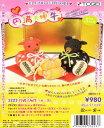 在庫処分!東芸 3223円満夫婦牛(赤×黒)材料セット