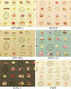 ご好評に付、2015年4月17日再入荷×7回!YUWA有輪商店 フランス菓子 マカロン  プチガトー...