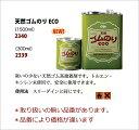 クラフト社のレザークラフト天然ゴムのりECO(1500ml) 2340