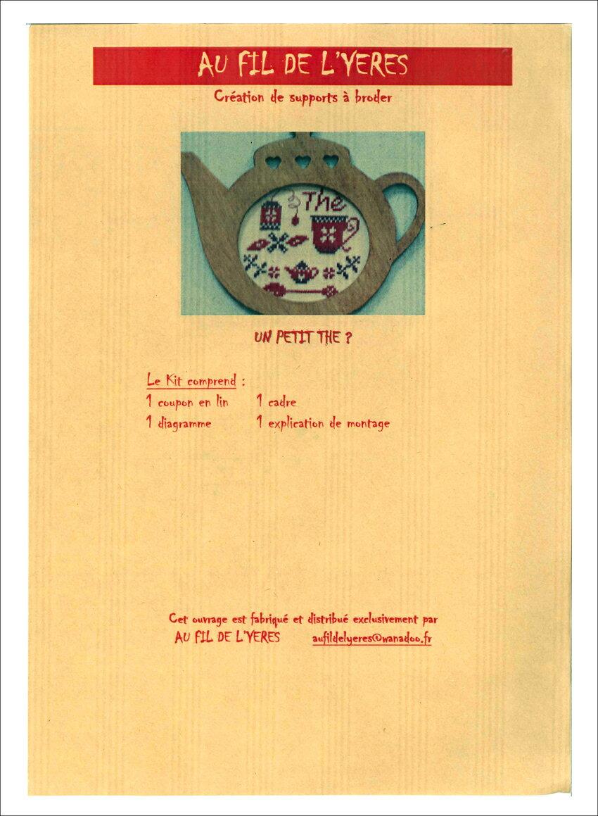 訳あり!ちょっとした紅茶?UNPETIT THE? 82904木製フレーム外径 :縦16.4×横21.8cm刺繍部分:縦9.5×横10.5cm