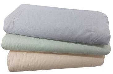 ブロード生地 無地 #50045cm巾 綿100% 商用利用可能