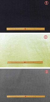 燈芯絨織物叫天堂織物固體 # 556 遠景狹窄的山脊上細調用調用寬度 3.6 毫米商業可用 05P01Oct16