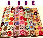 綿ドビー織生地 573北欧調 花柄 110cm巾 綿100% 商用利用可能