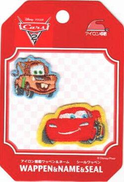 MY550-MY209 キャラクターワッペン アップリケ【ディズニー】Cars2★カーズ・2MY550-MY209