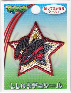 人物徽章·附飾物神奇寶貝XY shisyu dekoshiru[iberutaru]001 T01R8943神奇寶貝XY神奇寶貝X Y 10P03Dec16
