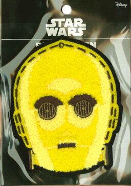 キャラクターワッペン アップリケ【スターウォーズ C-3PO】STARWARS☆ビッグワッペン D01Y9078