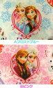 ご好評に付、8月22日再入荷×15回! 2014年 入園入学 キャラクター生地 布 ディズニー アナと雪...