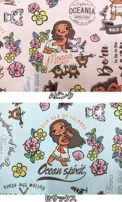キャラクター生地布2017年入園入学ディズニーモアナと伝説の海G7342−1レッスンバッグ体操着入れ巾着袋に商用利用不可