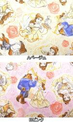 キャラクター生地布2017年入園入学ディズニープリンセス美女と野獣G7341レッスンバッグ体操着入れ巾着袋に商用利用不可