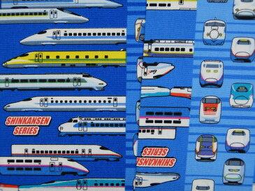 A8000-21 キャラクター生地 布 でんしゃ大しゅうごう A8000−21 JR特急 新幹線 2019年 入園入学 商用利用不可