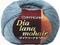 ダイヤ毛糸   ラーナモヘア