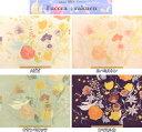 メーカー完売 ダブルガーゼ生地 naniIRO Textile Basic ナニイロ 伊藤尚美 JG10370 花柄 フックララクエン Fuccra :rakuen リニューアル 商用利用不可