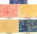 ふんわりやわらか ダブルガーゼ生地 naniIRO Textile 2016 ナニイロ 伊藤尚美 JG10310 Lei nani - For beautiful corolla 商用利用不可
