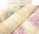 メーカー完売 naniIRO Textile Basic ナニイロ 伊藤尚美 ダブルガーゼ キルティング生地 JGQ10410 花柄 ふわりふわり Fuwari fuwari リニューアル 商用利用不可