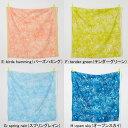ふんわりやわらか ダブルガーゼ生地 naniIRO Textile 2017 ナニイロ 伊藤尚美 JG10310 Lei nani - For beautiful corolla 商用利用不可