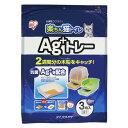 楽ちん猫トイレ Ag+トレー☆ その1