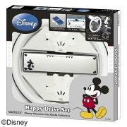 ハッピードライブセット ミッキー ナポレックス インテリア ディズニー グッズミッキーマウスハンドルカバーバックミラーカー ドライブ ワイドミラーカーグッズ パーツキャラクターギフト Disneyzone