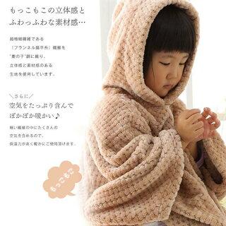 【着る毛布子供ルームウェアふわふわかわいい冬ブランコBlanko蓄熱キッズポンチョ鹿の子織フランネルキッズルームウェア(耳付)クリアグローブ】