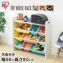 おもちゃマット 玩具収納 レゴマット おもちゃ キッズ 片付け 収納袋 レジャーシート ナイロン プレイマット アウトドア 直径85cm 直径130cm 大容量 メール便 送料無料 Qup