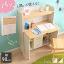 7095999 - イマドキの学習机はコンパクトタイプが人気!コスパの良いおすすめ商品4選