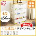 【200円OFFクーポン対象】 おもちゃ 収納 デザイン チ...