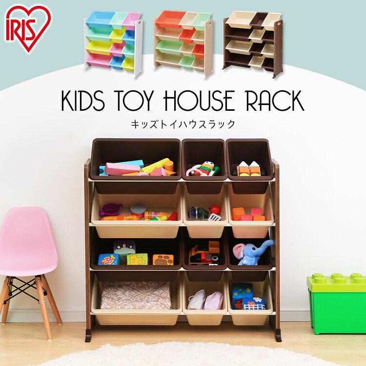 おもちゃ 収納 ラック 棚 収納 トイハウスラック 4段 アイリスオーヤマ送料無料 おもちゃ収納 おもちゃ箱 おもちゃラック キッズ お片付け 身につく 知育家具 子供 子供部屋 おしゃれ KTHR-412