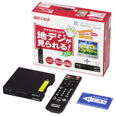5,250円以上送料無料!地デジチューナー DTV-S110[バッファロー/Buffalo/地上デジタルチューナ...